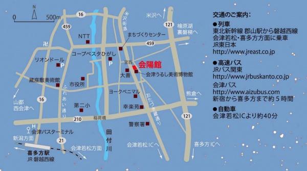 vol3map_web