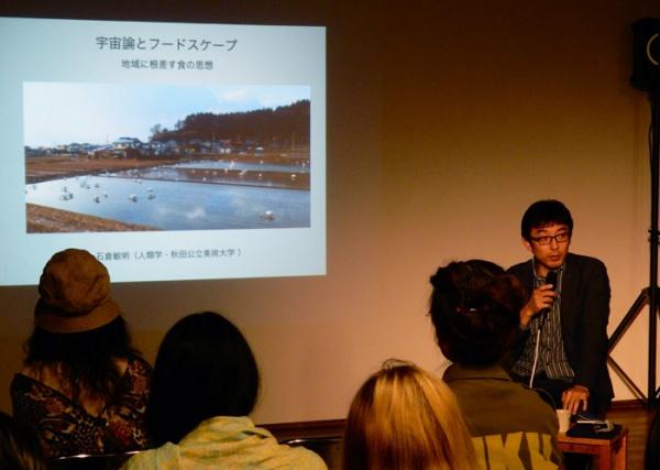 撮影:丸山芳子