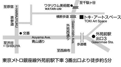 toki-logo-map-2017