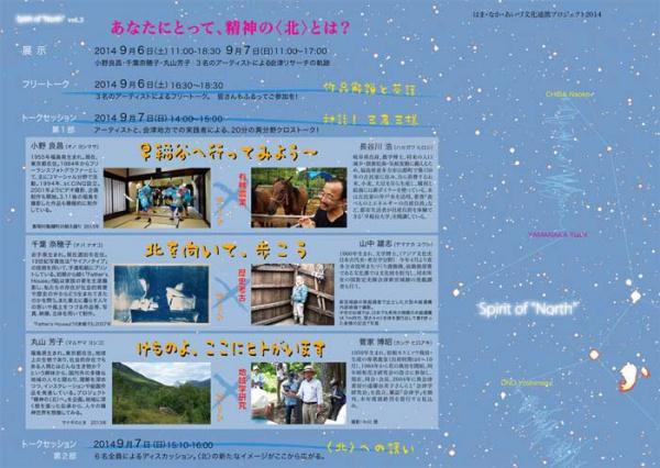 vol3_news_web