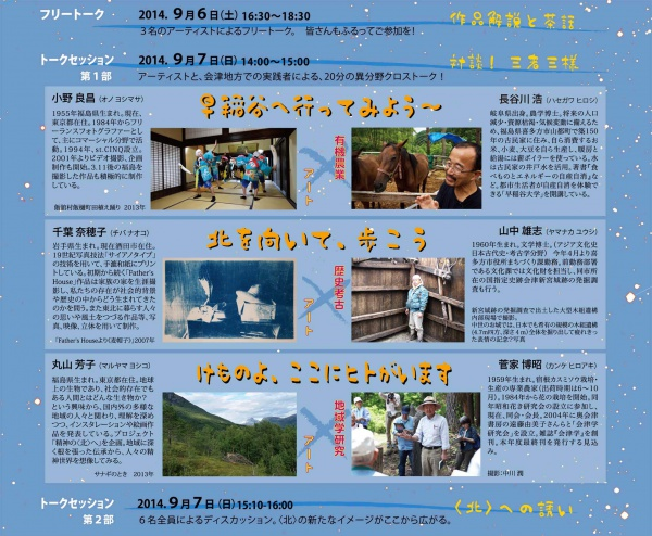 vol3contents_web